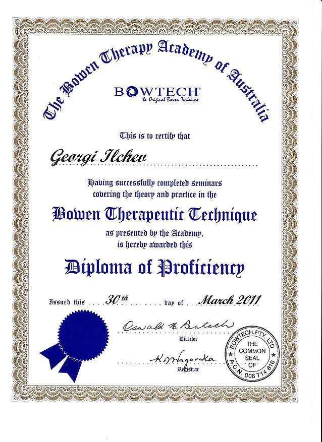 bowtech-diploma-1