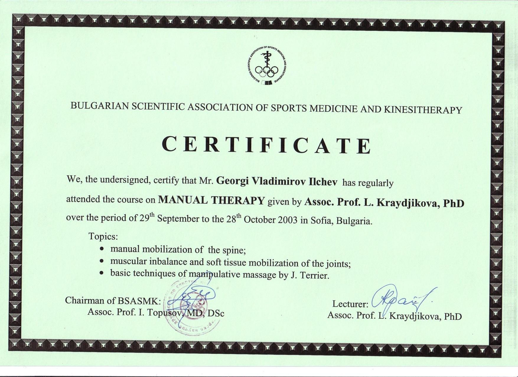 certificate-certificate-j-t-terrier