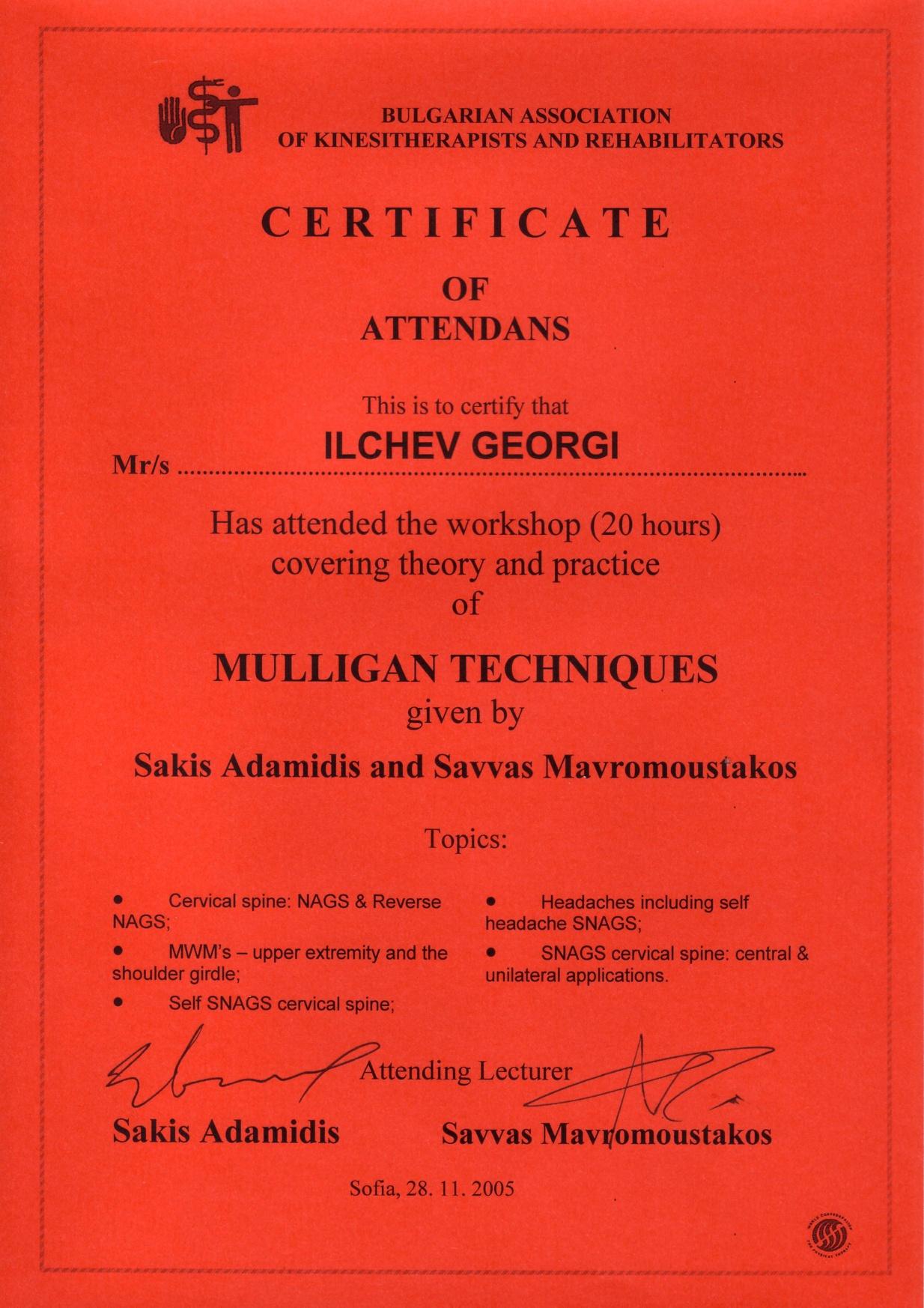certificate-mulligan_0