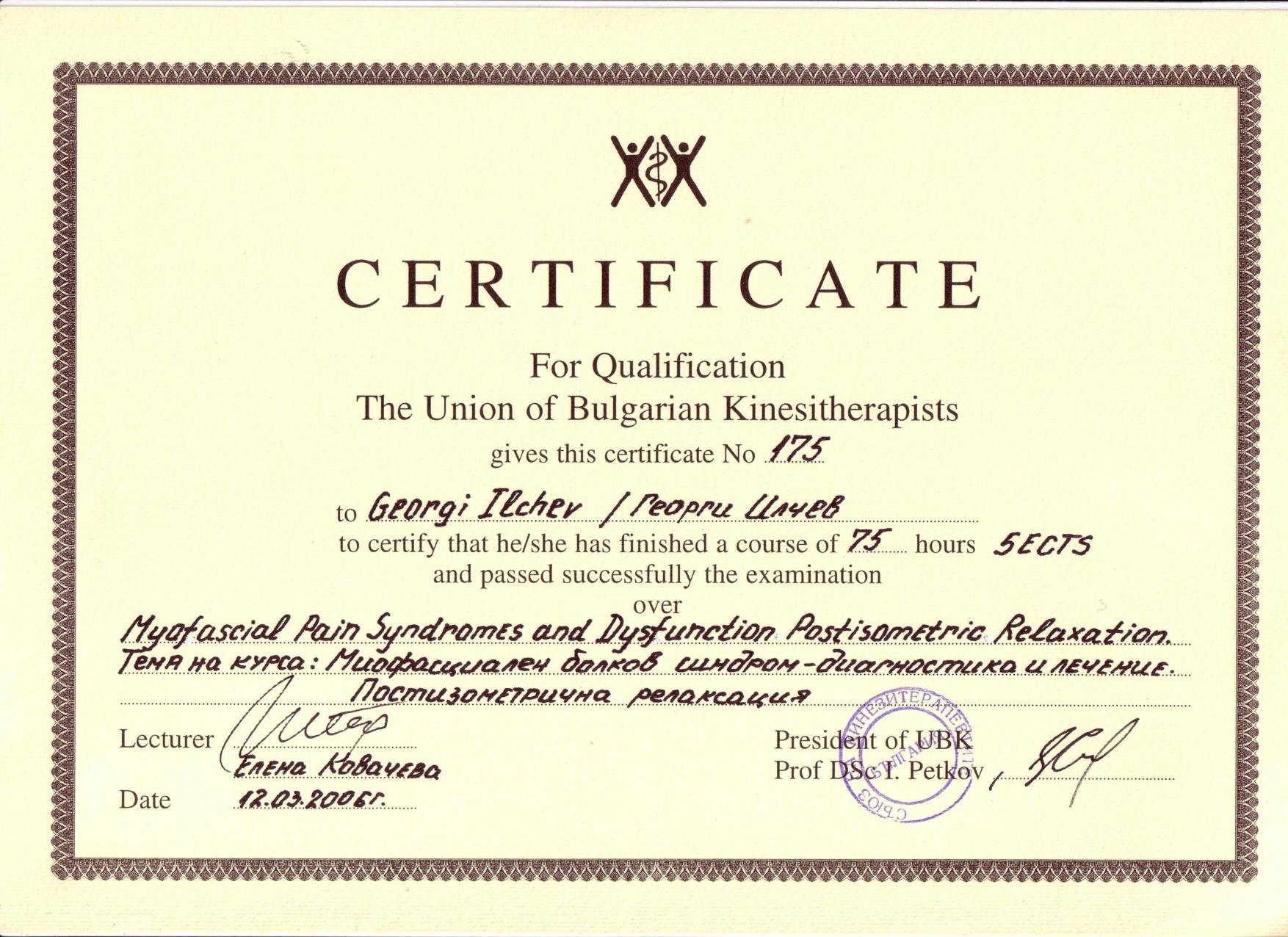 certificate-myofascial