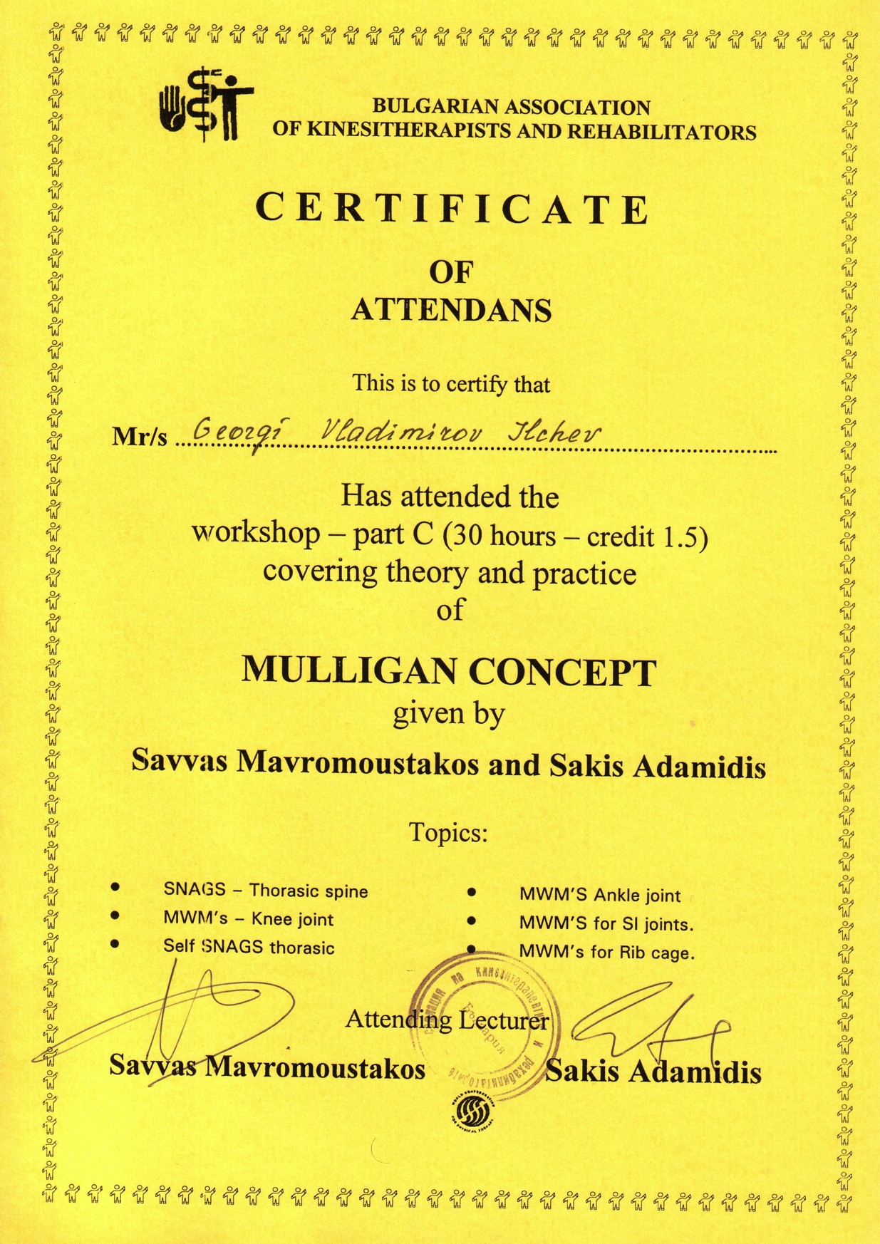 certificate___mulligan_part_c