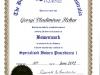 bowtech-adv-diploma