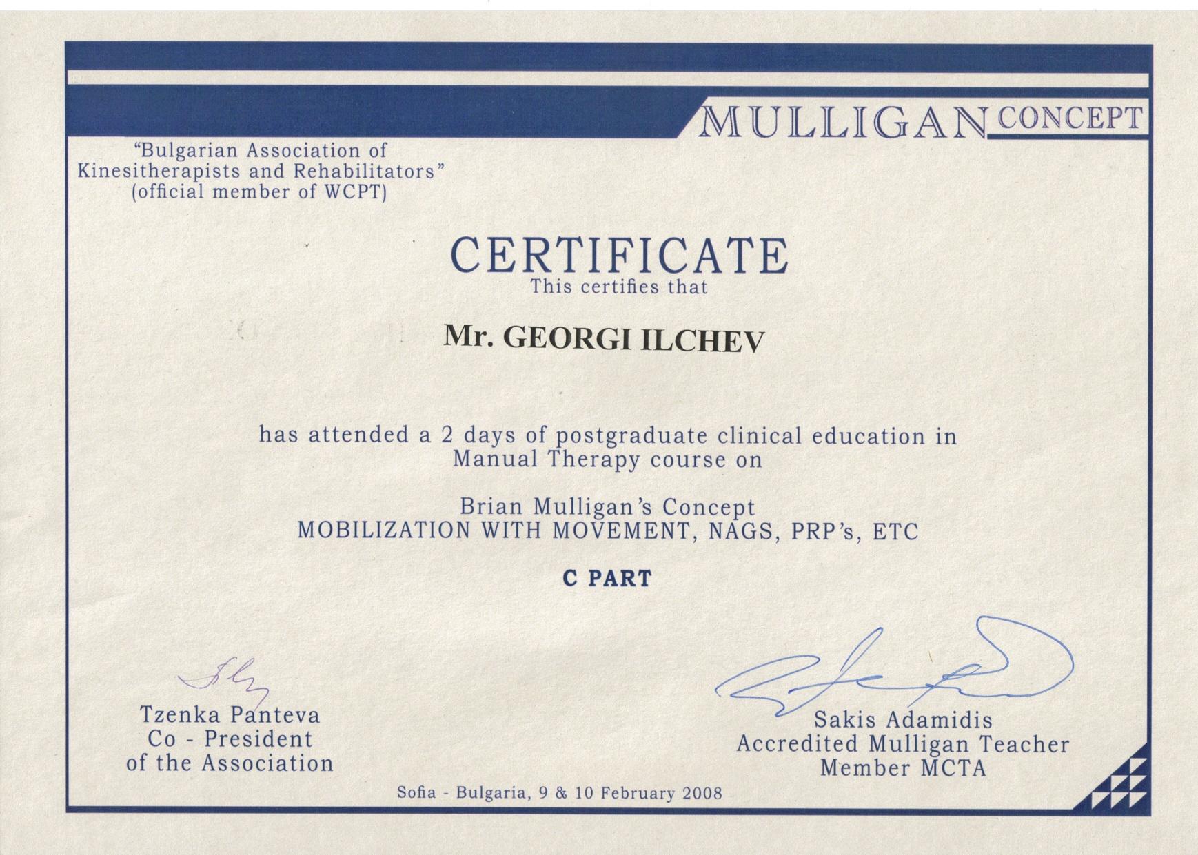 certificate-mulligan-part-c