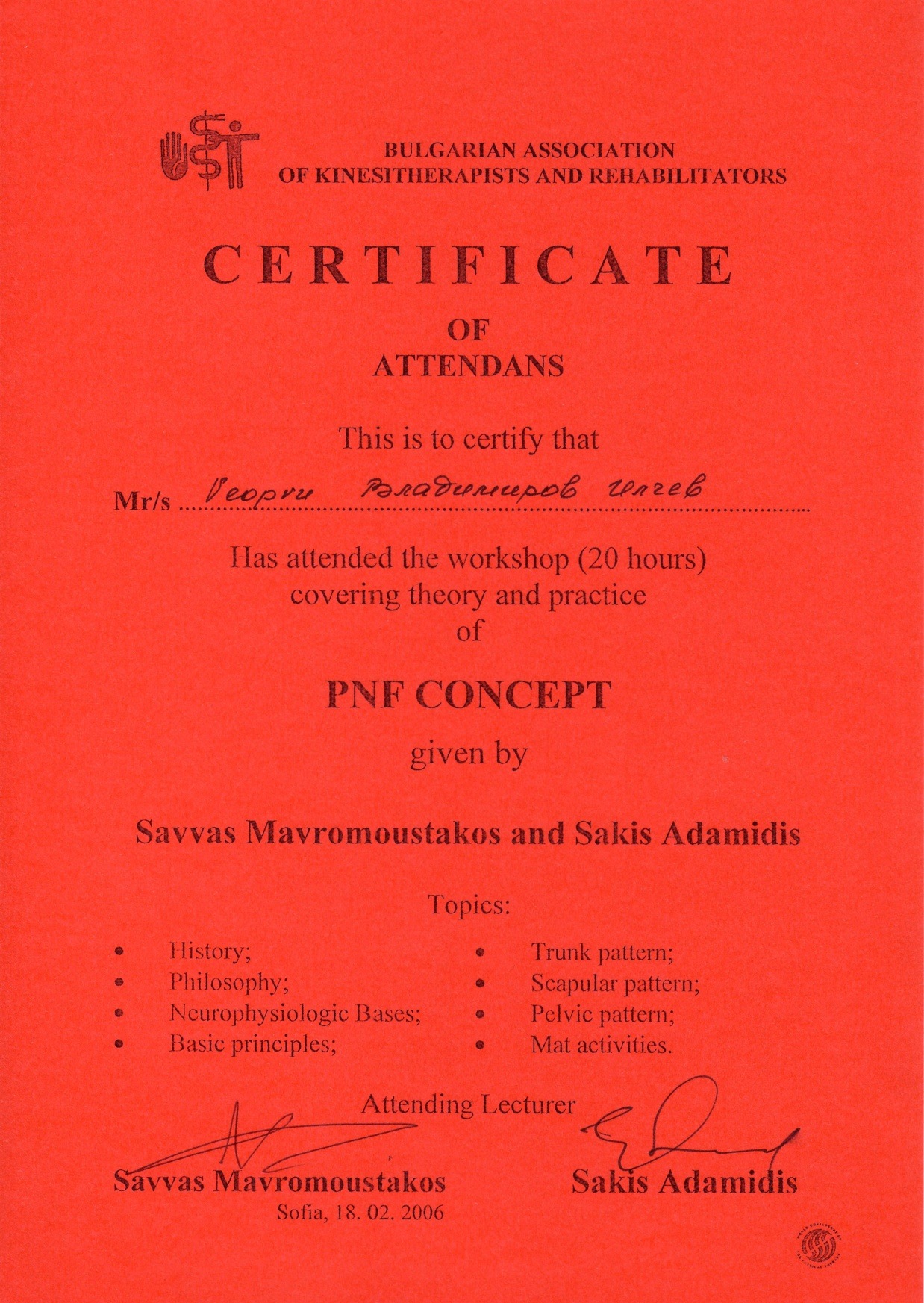 certificate-pnf