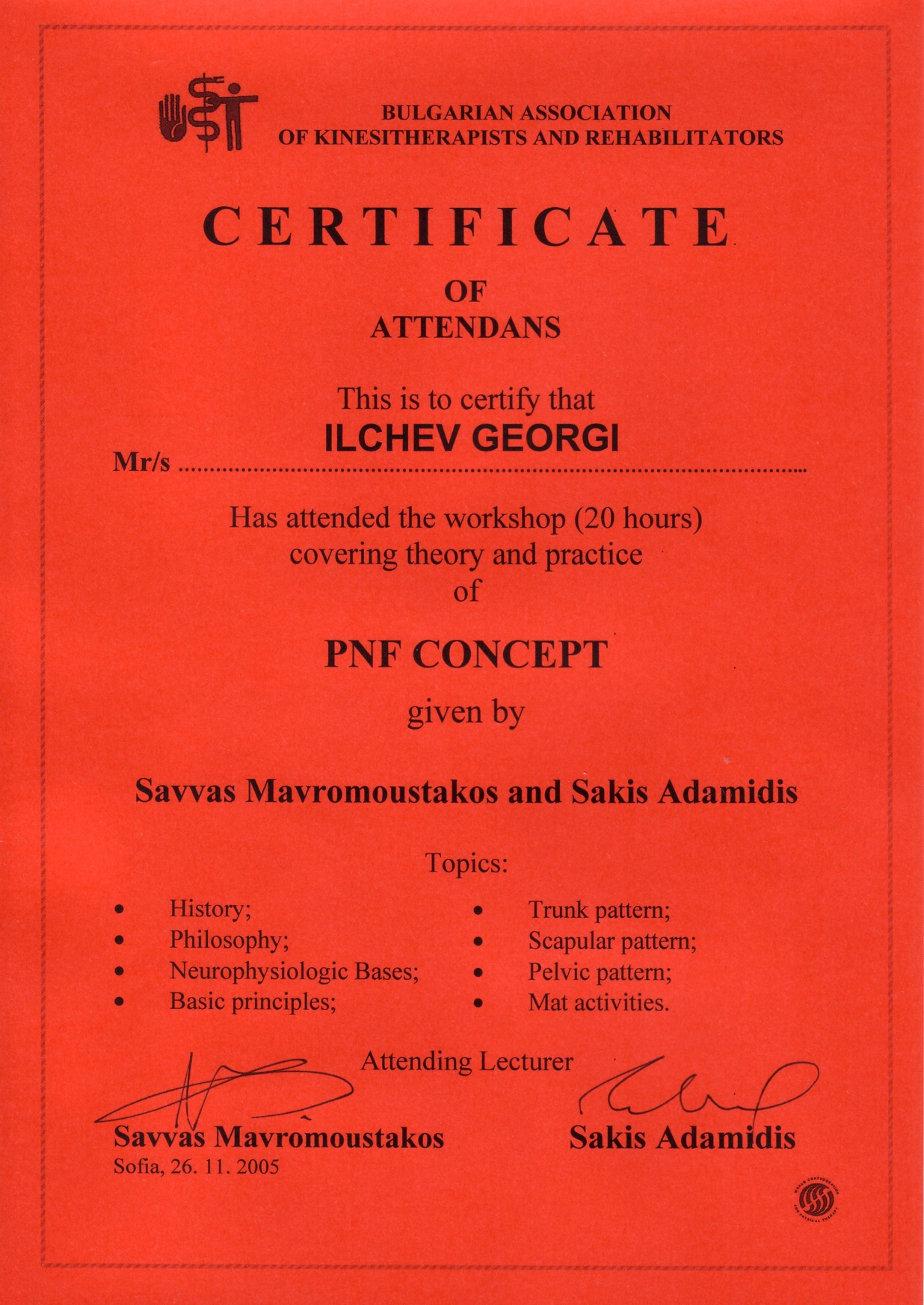 certificate-pnf_0