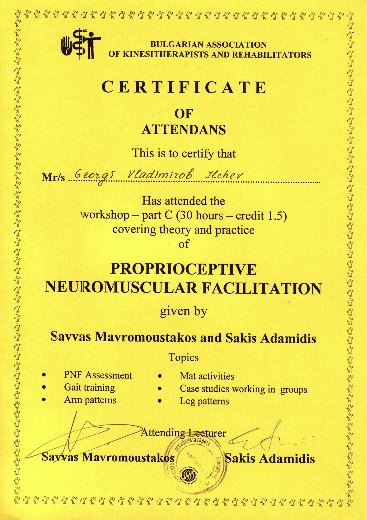 certificate___pnf_part_c